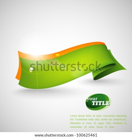 abstract background with green ribbon - stock vector