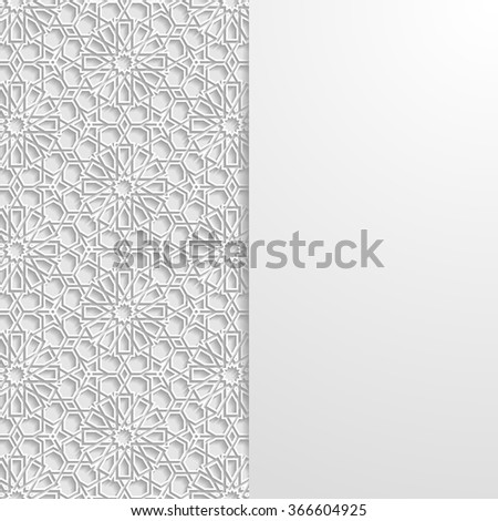 Abstract background with traditional cut paper ornament. Vector illustration.  - stock vector