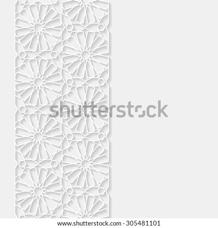 Abstract background with traditional ornament. Lattice, cut paper Arabic pattern, flowers with space for text. Vector illustration. - stock vector