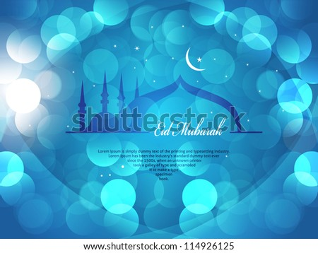 Abstract Beautiful Eid Mubarak Flyer Design with Nice Mosque and Stars, Eps 10 - stock vector