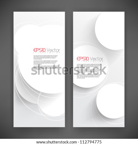 abstract blank round frame background illustration. eps10 vector format - stock vector