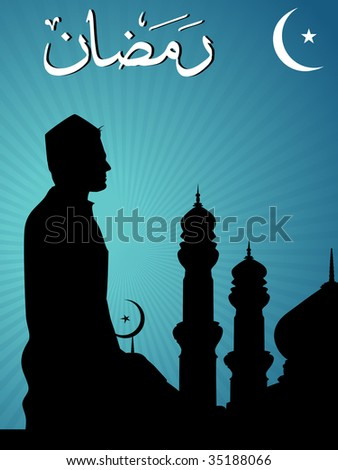 abstract blue rays background with masjid, man silhouette - stock vector