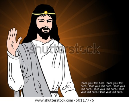 abstract brown rays background with jesus christ