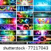 Abstract Business Card Collection: Flow of lights - Set 3 - stock vector