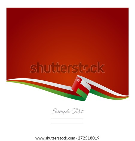 Abstract color background Oman flag vector - stock vector