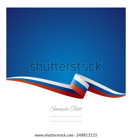 Abstract color background Russian flag vector - stock vector