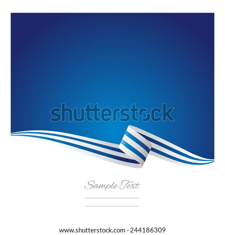 Abstract color background Uruguay flag - stock vector