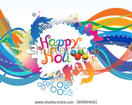 abstract colorful artistic holi background vector illustration - stock vector