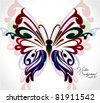 abstract Colorful background with floral butterfly. Vector. - stock vector