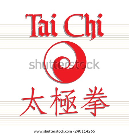 Abstract colorful background with the text Tai Chi written in English and Chinese and the sign of taijiquan in the middle of the image. Tai Chi chinese martial art theme