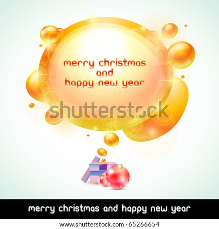 Abstract colorful banner (New Year and Xmas background)