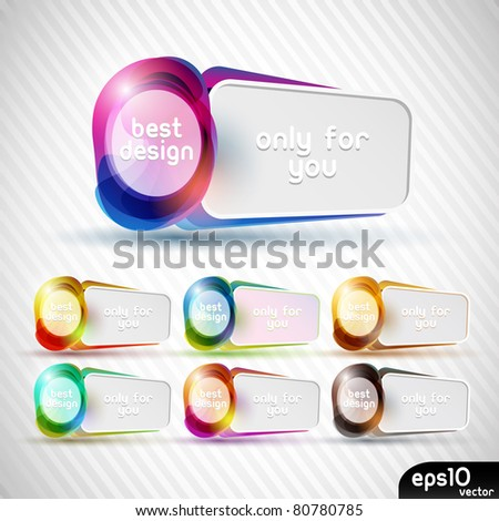 Abstract colorful speech bubble (vector stickers set) - stock vector