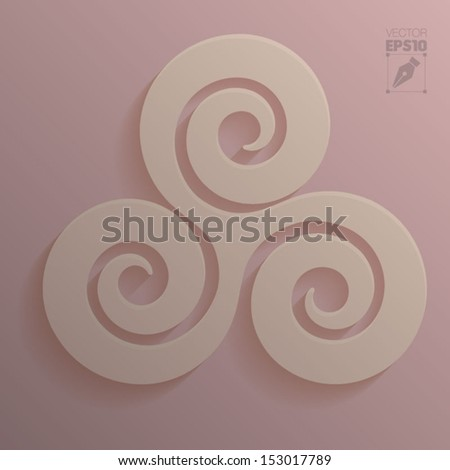 abstract colorful  spiral relationship, logo design , can use for object printing. - stock vector