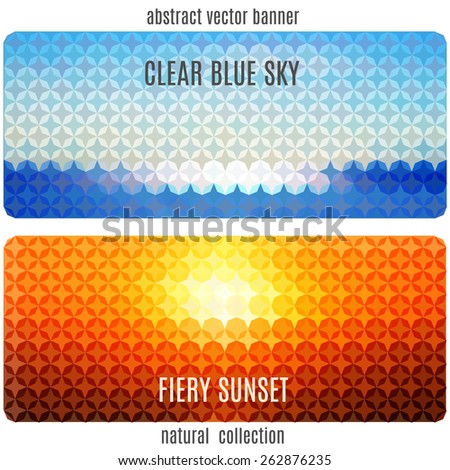 abstract colorful vector background texture with stylized sky - stock vector