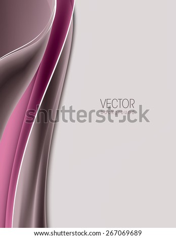 Abstract colorful wavy background. - stock vector