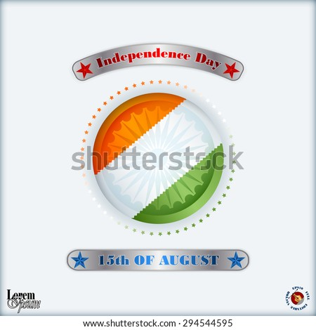 Abstract computer graphic design; Holidays layout template with silver plates and orange, white, green colors on national flag for fifteenth of August, Indian Independence Day - stock vector