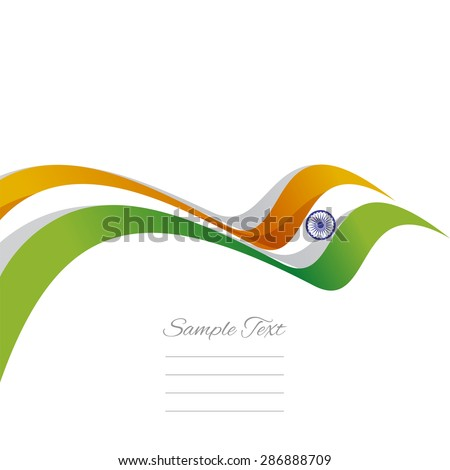 Abstract cover Indian ribbon white background vector - stock vector
