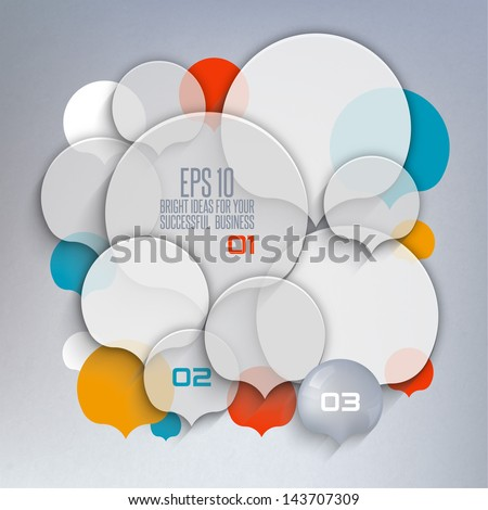 Abstract 3D Speech Bubble Design - stock vector