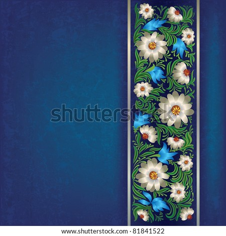 abstract dark blue grunge background with floral ornament - stock vector