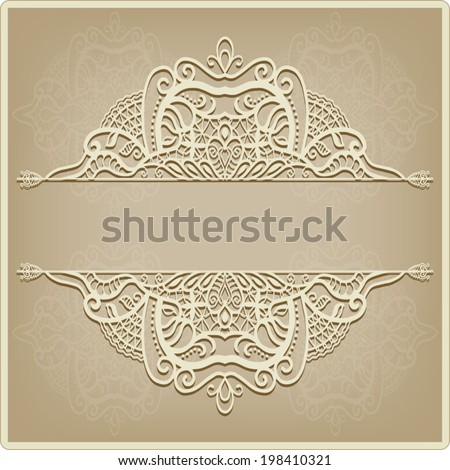 Abstract decoration, lace frame border pattern, invitation card design, geometric ornament - stock vector