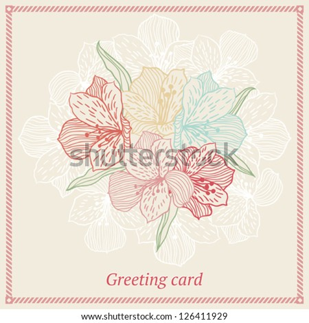 Abstract elegance seamless flower background with orchid. - stock vector