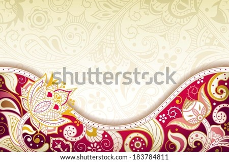 Abstract Floral Curve - stock vector
