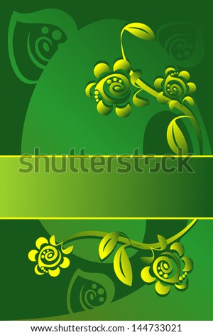 Abstract floral green background - stock vector