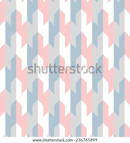 Abstract geometric pattern. A seamless background. Colored ornament. - stock vector