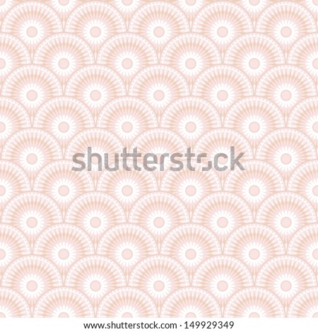 Abstract geometric pattern. Seamless vector background. - stock vector