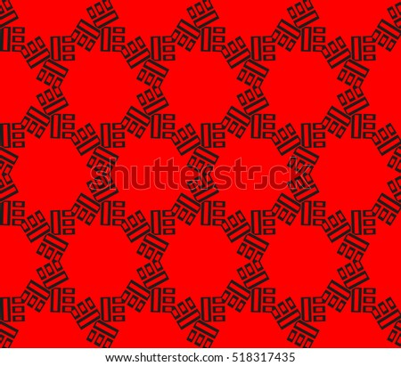 abstract geometric seamless pattern. vector. red and black