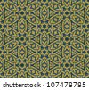 abstract geometric wallpaper pattern seamless background. Vector illustration - stock vector