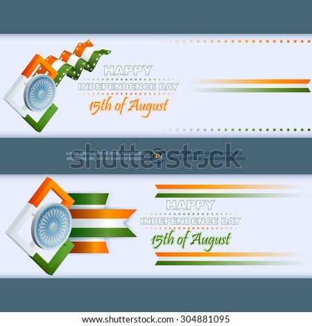 Abstract graphic web banner/header template;Set of banners design, three dimensions arrangement with squares and Ashoka wheel on national flag colors for fifteenth of August, Indian Independence Day - stock vector