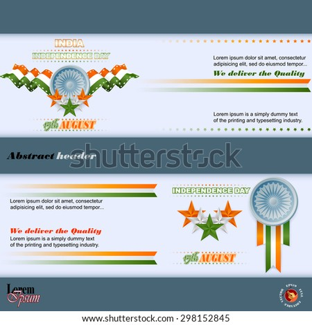 Abstract graphic web banner/header template;Set of banners design with orange, white and green stars and Ashoka wheel on national flag colors for fifteenth of August, Indian Independence Day  - stock vector