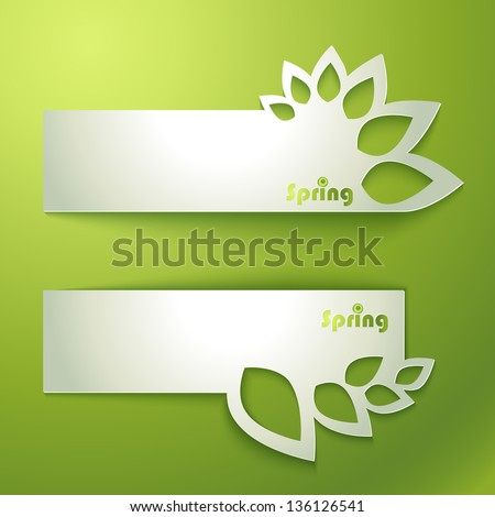 Abstract green banner - stock vector