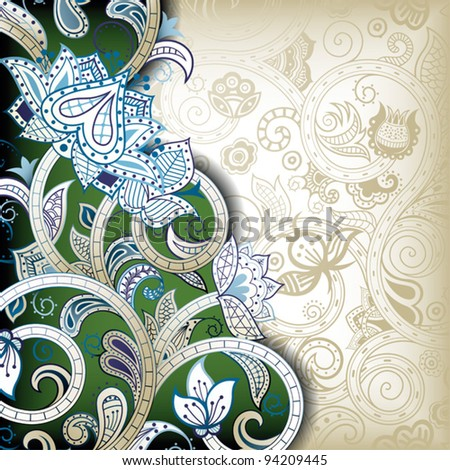 Abstract Green Floral - stock vector