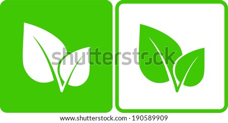 abstract green leaf on white background - stock vector