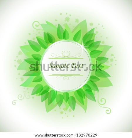 Abstract green leaves frame with copy space. - stock vector