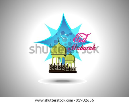 abstract grey background with isolated icon (mosque) for eid mubarak - stock vector