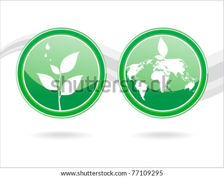 abstract grey stripes background with set of two nature icons - stock vector