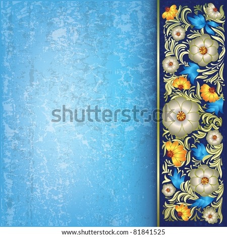 abstract grunge blue background with white floral ornament - stock vector