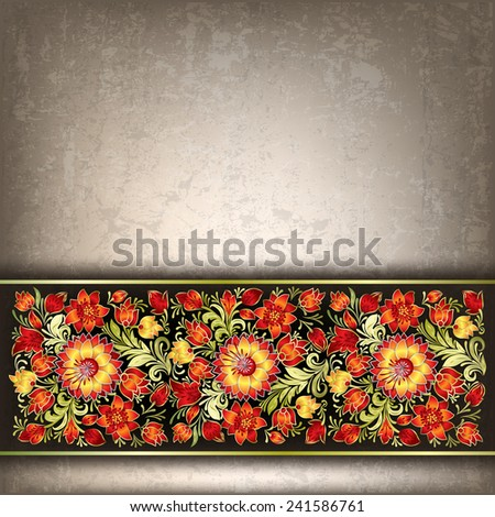 abstract grunge gray background with red floral ornament - stock vector