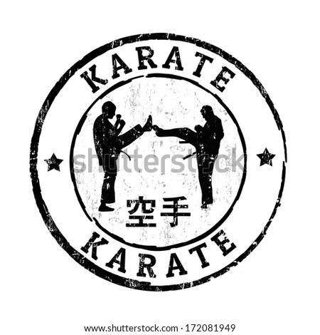 Abstract grunge rubber stamp with fighters silhouettes. Karate stamp, vector illustration - stock vector