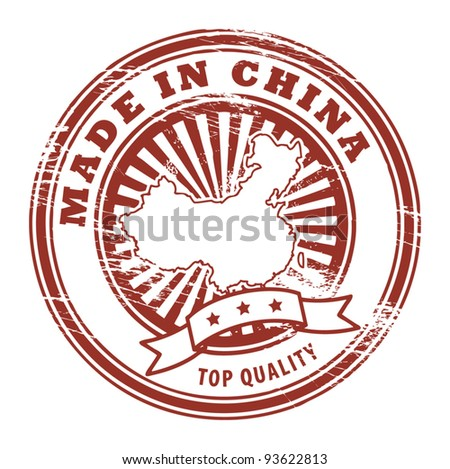 Abstract grunge rubber stamp with the words Made in China written inside the stamp, vector illustration - stock vector
