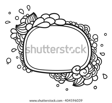 Abstract hand drawn frame - stock vector