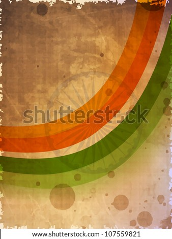 Abstract Indian Flag wave on grungy background. EPS 10. - stock vector