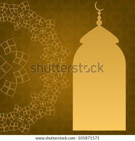 Abstract Islamic Design. Jpeg Version Also Available In Gallery. - stock vector
