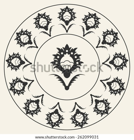 Abstract Islamic ornament elements for your design - stock vector