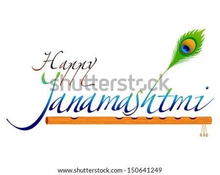 abstract janamashtmi wallpaper vector illustration - stock vector