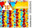 Abstract kaleidoscope background vector copyspace - stock photo