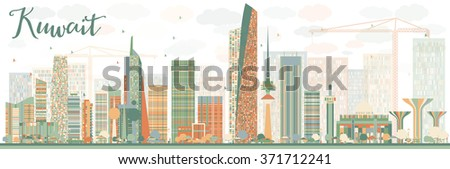 Abstract Kuwait City Skyline with Color Buildings. Vector Illustration. Business Travel and Tourism Concept with Modern Buildings. Image for Presentation Banner Placard and Web Site. - stock vector